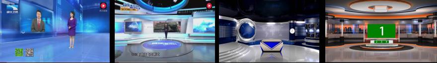VDS虚拟导播切台换场景类