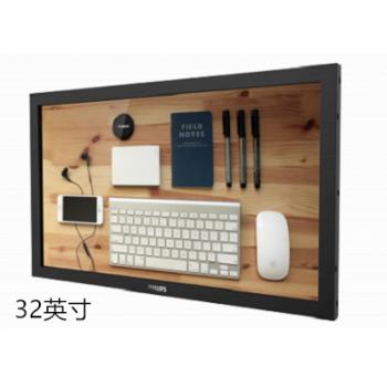 飞利浦32英寸触摸显示器BDL3230QT_1
