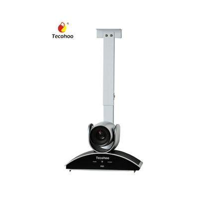 VD系列视频会议摄像机天花吊装支架托盘